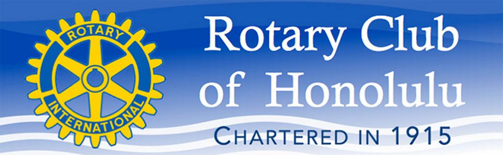 Rotary Club of Honolulu partenaire d'Anak